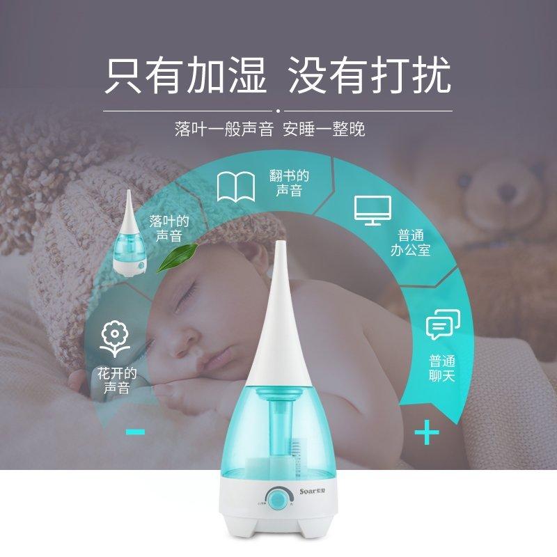 Soaiy    HYD-6702 máy tạo ẩm không khí gia dụng công suất phòng điều hòa không khí câm lớn phụ nữ m