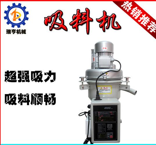 kiệt trên máy hút chân không. _400G. Máy ép nhựa feeding _ _ máy tự động máy hút _ nhà sản xuất hàng