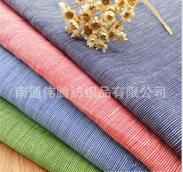 Nhật - Hàn pha trộn ấn trang phục áo vải