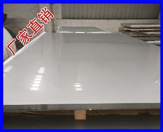 lạnh / tấm thép không gỉ tấm thép không gỉ thép không gỉ tấm vách dày nhưng không cắt được xử lý.