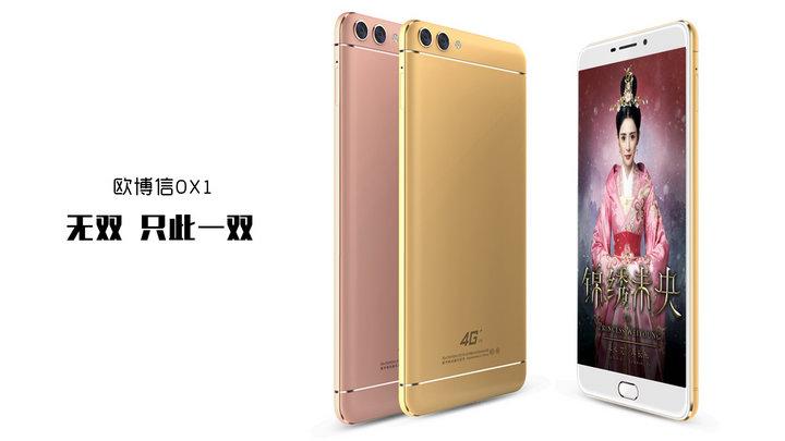 Tất cả 10 hạt nhân 6G chạy 64G lớn 4G chính phẩm 6.44 inch màn hình độ nét cao gấp đôi nhiếp smartph