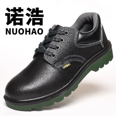 Giày chống xước Nam chống smashing đấm thép nắp đáy bảo vệ giày da PU màu xanh lá cây vào cuối giày