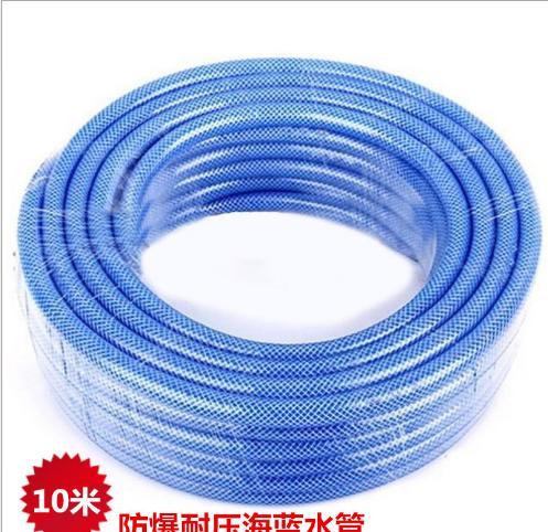 Bốn điểm 0 mét ống màu xanh biển nước rửa xe rửa xe công cụ thể nước rửa xe.