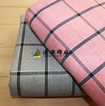 Nhật - Hàn Ca - rô Boehmeria lanh đay đến từ pha trộn