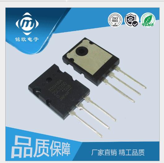 Audio IC 2sc5200toshiba / Toshiba IC mạch tích hợp adr441 gói Sop - 8.