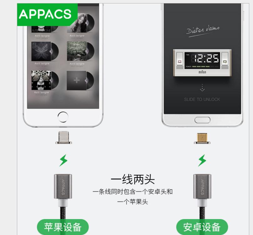 Cáp dữ liệu của thiết bị di động  Táo 7 Android từ hút dòng dữ liệu đa năng combo Đan mù cắm sạc từ