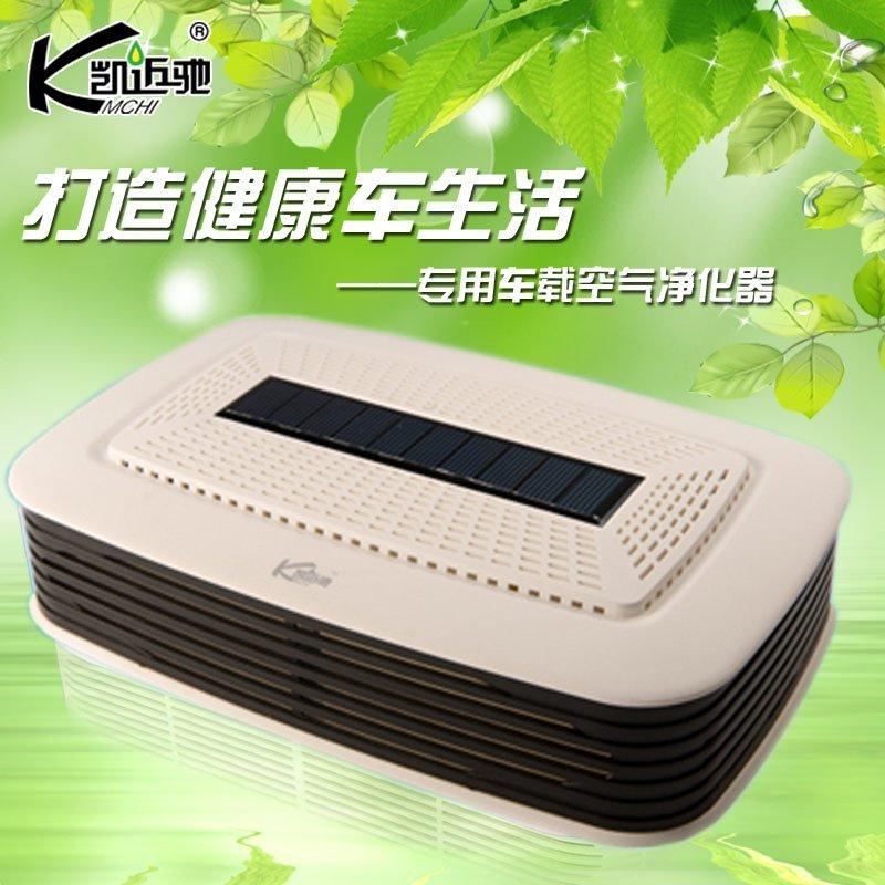 K188 xe gắn máy lọc không khí bằng năng lượng Mặt Trời. Mặt Trời mang giao diện máy lọc USB ion cacb