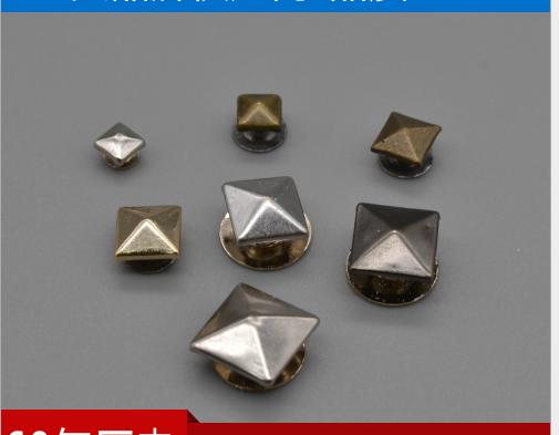 Nhà sản xuất đồng kim loại mũ đinh tán bị đóng đinh vuông phục luggage phụ liệu có thể làm