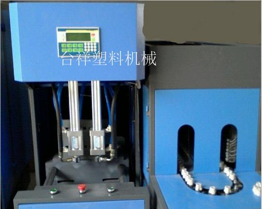 Máy tự động bán tự động toàn bộ tường chuyên sản xuất máy máy ép nhựa PET thổi chai.