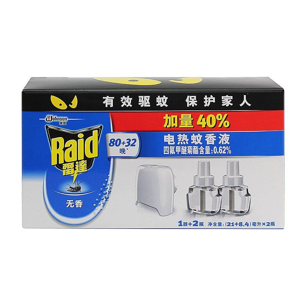 Raid radar nhiệt điện nhang muỗi lỏng (không có) 1 thiết bị +40 muộn *2 chai nạp ()