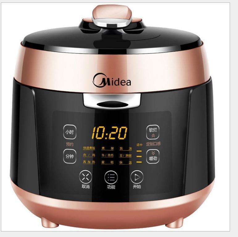 Thiết bị gia dụng  Midea/ đẹp WQS50B5 nồi áp suất nồi áp suất, điện gia dụng thông minh song mật thi