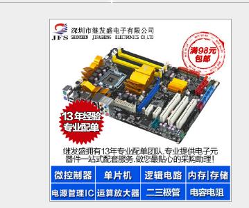 IC phối đơn IC đồng bộ điện tử chuyên nghiệp phối đơn IC mạch tích hợp hai ba ống BOM bảng đồng bộ