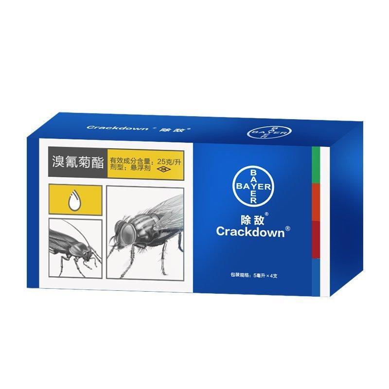 Nhập khẩu từ Đức Bayer trừ địch diệt muỗi con rận 5ml*4 phun thuốc trừ sâu BAYER Bayer