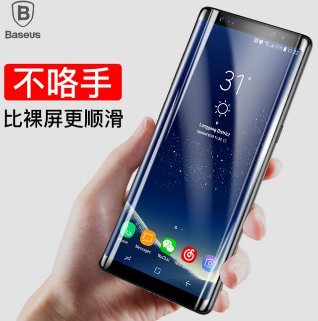 Samsung Lần tư Samsung Galaxy Note 8 chiếc điện thoại bảo vệ toàn che phủ bề mặt màng phim 3D độ nét