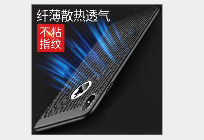 Case iPhone  IPhoneX mới bảo vệ hệ điện thoại vỏ táo 8plus tỏa ra iX thở đầy hancei
