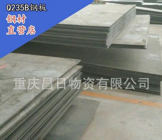 thép bình thường có thể chế biến thép tấm thép dày cắt giá bán lẻ điện Nghị