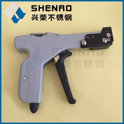 Các công cụ phần cứng khác Cung cấp dây khóa tự khóa súng | dụng cụ dây cáp bằng thép không rỉ | sún