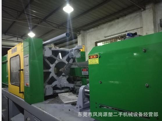 Bán Đài Loan Chấn Hùng SM250 tấn sử dụng máy ép nhựa máy ép nhựa servo