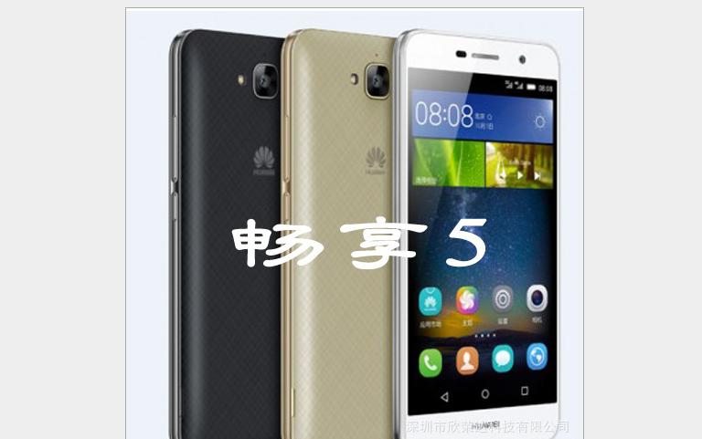 Phổ biến  Huawei/ Huawei vui hưởng 5S vui hưởng 5 viễn thông di chuyển 4G Edition sinh viên tất cả đ