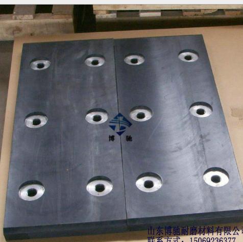 Nhựa kỹ thuật chế biến làm hợp kim Mga MGB MGE mài mòn dung nạp cháy hợp kim nhựa