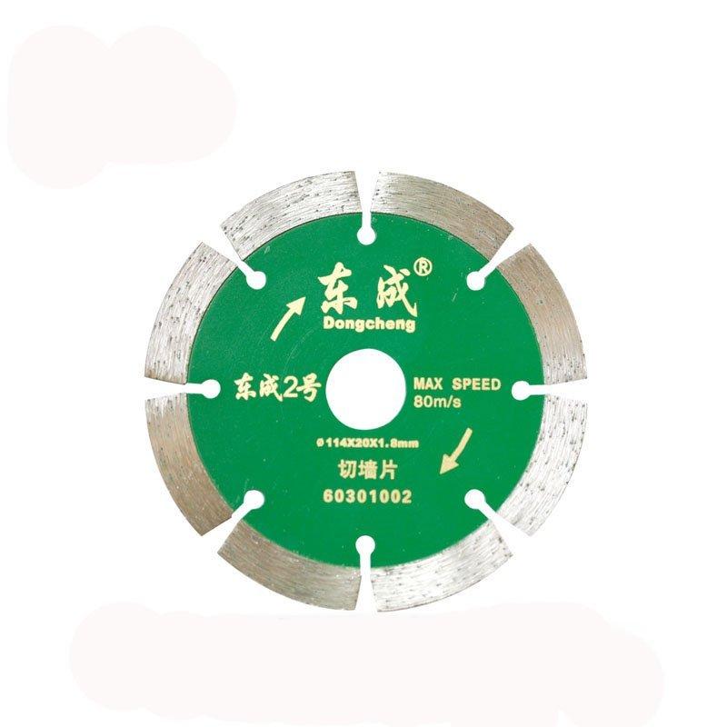 Đông thành 2 mảnh cắt lát tường mảnh kim cương cắt miếng phim Saw à 108mm 20*1.8mm 1 miếng (nhà cung