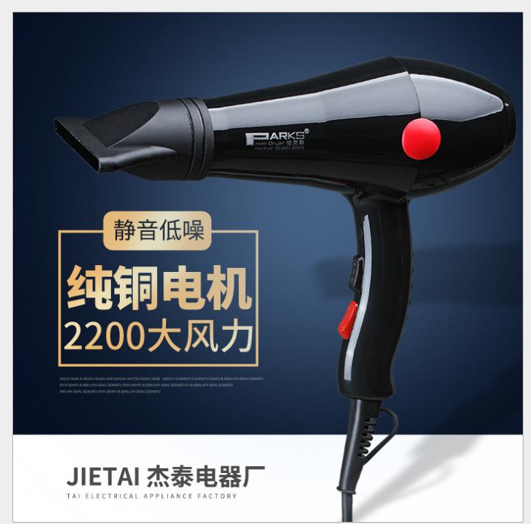 Thiết bị gia dụng  Các nhà sản xuất thiết bị điện gia dụng mái tóc máy sấy tóc gấp ký túc xá sinh vi