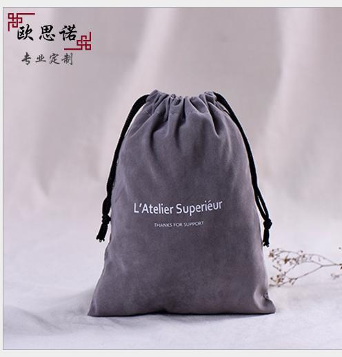 Túi vải nhung Giá gạo miệng túi vải bông chùm tia trà túi quà 210D ba lô túi Nhung túi