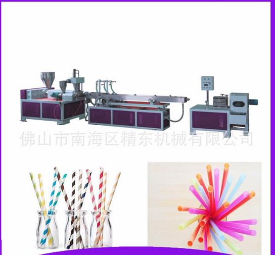 Các nhà sản xuất quảng cung cấp ống nhựa máy ống máy ép nhựa