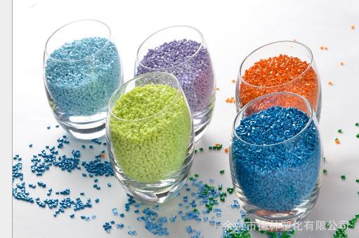 Chuyên cung cấp pc/abs về liệu pc/abs tái tạo hợp kim chịu ăn mòn cơ khí nhựa.