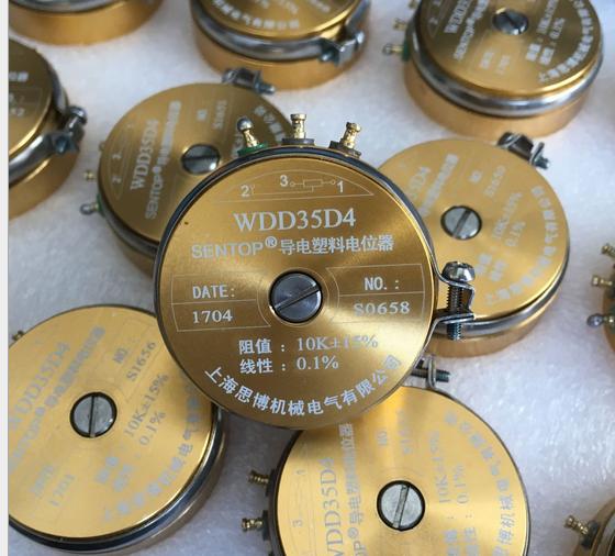 WDD35D4 tư Bo mới ráp xong chính phẩm tuyến 0.1% dẫn điện chiết áp 1K 2K 5K 10K nhựa
