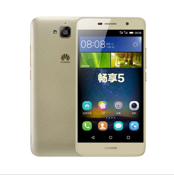 Phổ biến  Được rồi... Huawei/ Huawei vui hưởng 5 di chuyển viễn thông điện thoại thông minh toàn Edi