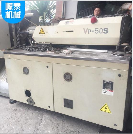 Môi trường chất lượng cao chính xác máy Taichung tinh chuyển VP-50s máy ép nhựa
