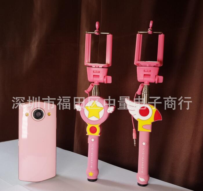 Gậy tự sướng Cardcaptor Sakura gậy hỗ trợ tự chụp ảnh hoạt hình đáng yêu xinh đẹp. Điện thoại di độn