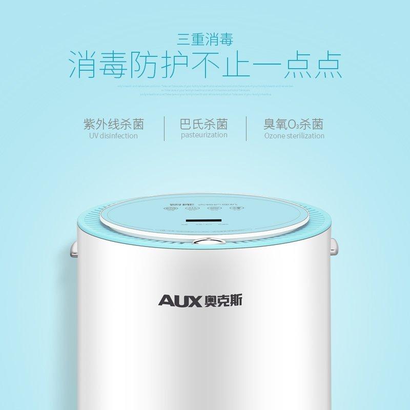 AUX/ Ox. Chăm sóc thông minh máy sấy khô (ánh nắng mặt trời. Công nghệ khử trùng ba UV tia cực tím t