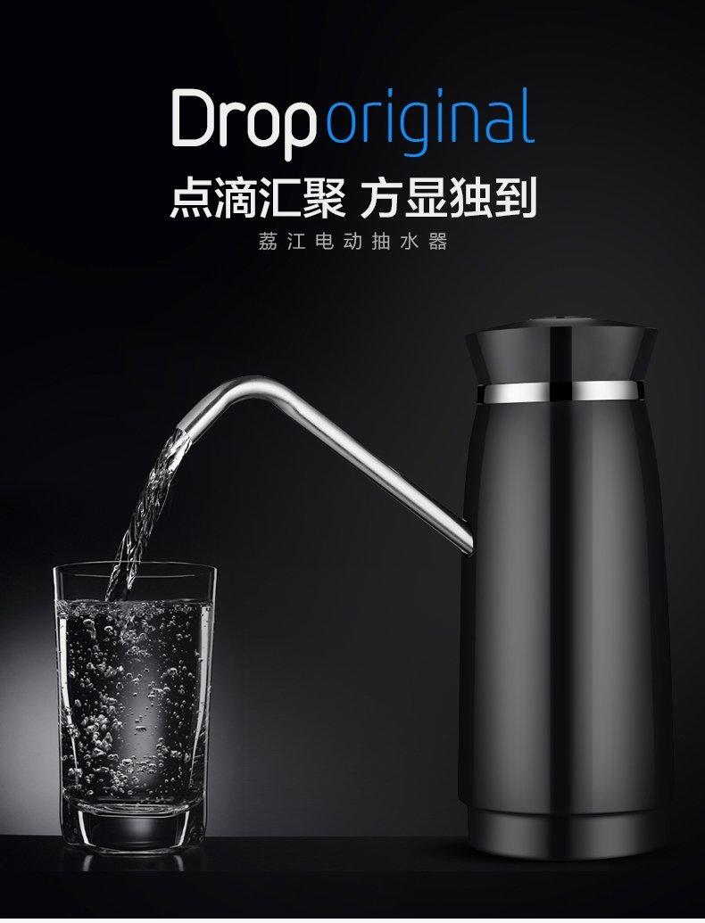 Giang nước máy bơm áp lực của máy bơm nước tinh khiết tay tự động thiết bị điện máy thiết bị thấm nư