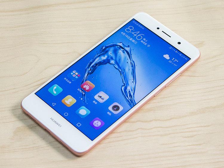 Huawei/ Huawei vui hưởng 7 Plus di chuyển 4G cả 5.5 inch smartphone Android