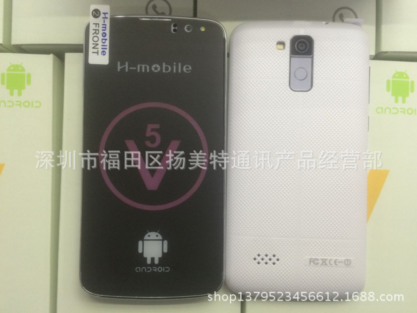 Bán buôn điện thoại Android mới V5 5.0 inch giá rẻ hơn V7 V8, điện thoại thông minh X50 S8 3G điện t