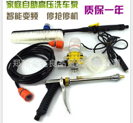 Rửa xe ô tô xe gắn máy gia dụng, súng phun nước cao áp bộ 220V lau rửa xe máy bơm rửa xe.