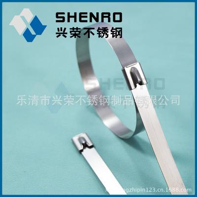 Các loại dây thừng khác Xingrong trắng bóng khóa thép không gỉ cáp quan hệ hình ảnh