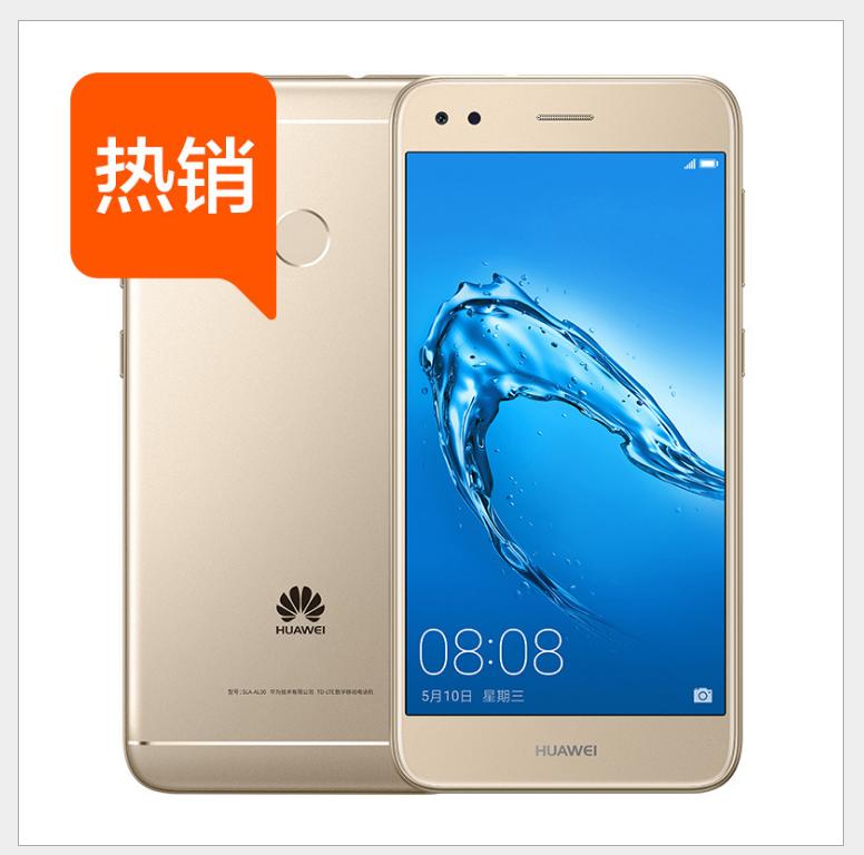 Phổ biến  Huawei/ Huawei vui hưởng 7 4G tất cả điện thoại thông minh chức năng.