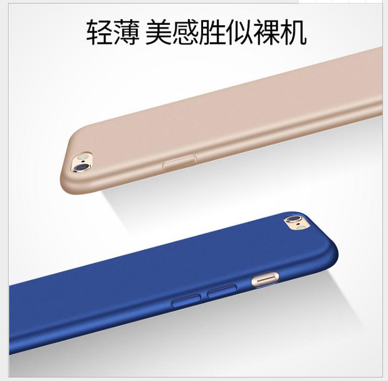 Case iPhone  Điện thoại iphonex vỏ táo bảo vệ bộ TPU 8 tiểu liên này đi. 6S đầy vỏ kim loại mềm 7plu