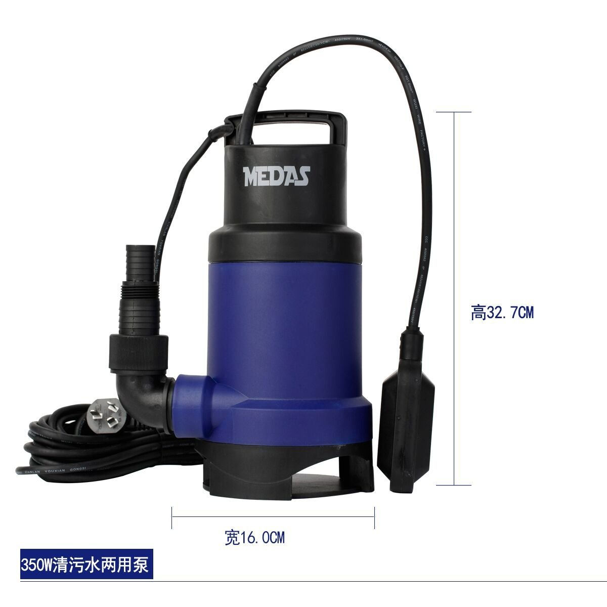 MEDAS 350W sewer, pump / float mobile intelligent pump double pump qdd7.5-6-wo.35