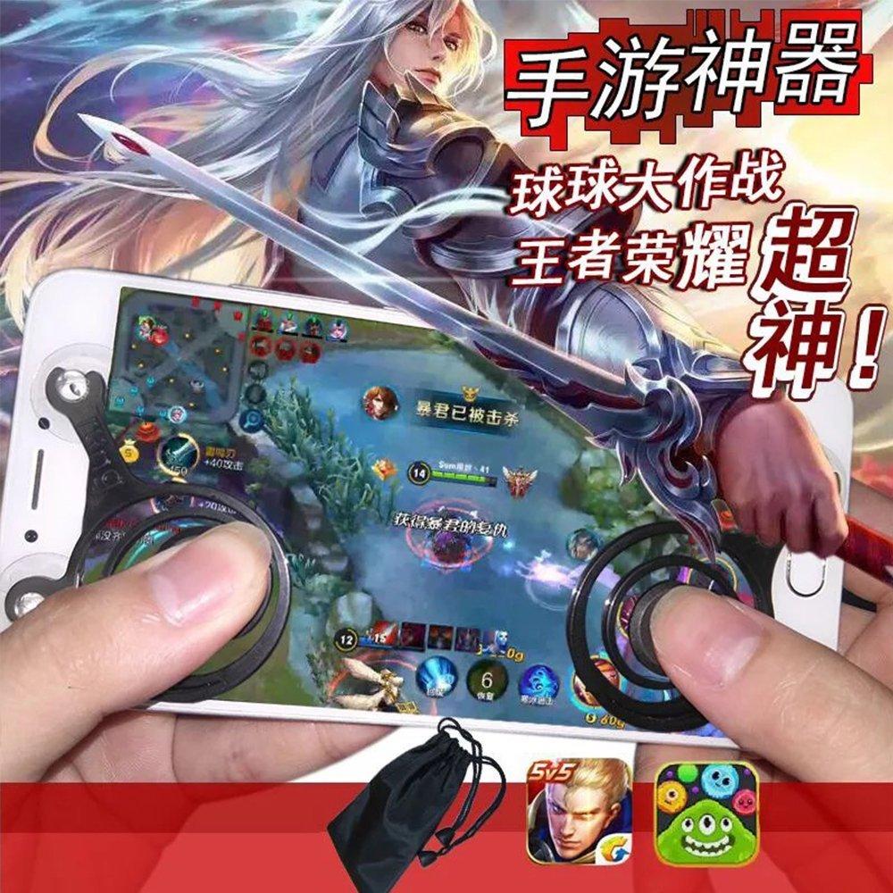 Tay cầm chơi game  Nhà vua cần thiết] [điện thoại thiết bị trò chơi trò chơi điên, Ðức Chúa Trời phí
