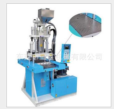 Các nhà sản xuất máy ép nhựa doanh bảo hiệu đính kèm dạng tháp điện thoại máy ép nhựa máy ép nhựa ch