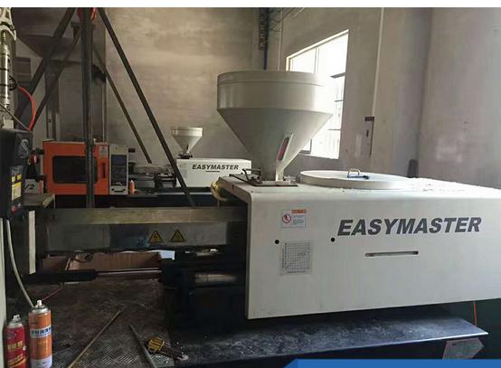 Máy ép nhựa giá rẻ hơn bán chấn hùng cũ EM260-SVP/2 260 tấn máy ép nhựa nhỏ.
