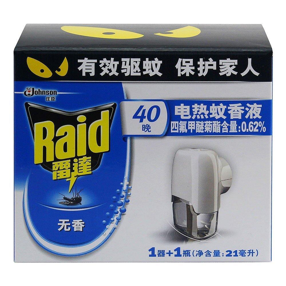 Raid radar thiết bị điện nhiệt điện nhang muỗi lỏng +40 muộn không có hương nạp