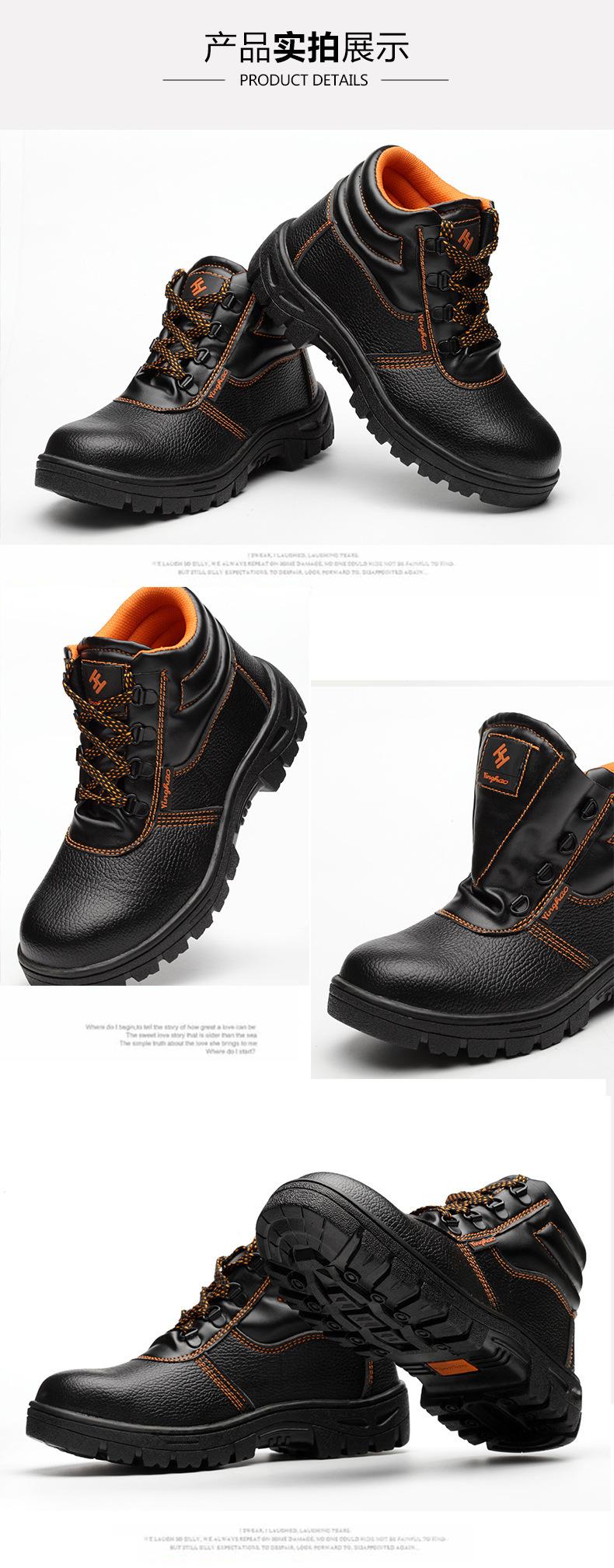 Giày chống xước Bán buôn lao động bảo hiểm giày nam giới thép cao cấp chống đập vỡ đâm xuyên mòn đeo