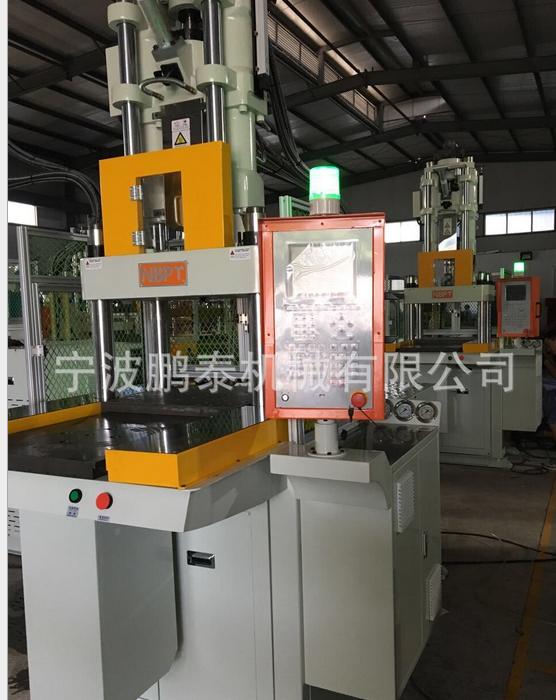 Nhà sản xuất thẳng cung bằng thái cơ khí máy ép nhựa PT-350D dạng tháp ván trượt đơn máy series cỗ m