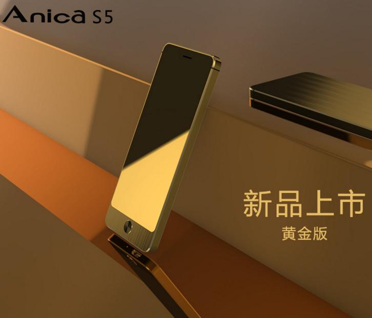Anica Anica/ - Veronica S5 mini siêu nhỏ sinh viên nam và nữ Pocket thẻ điện thoại thông minh máy d