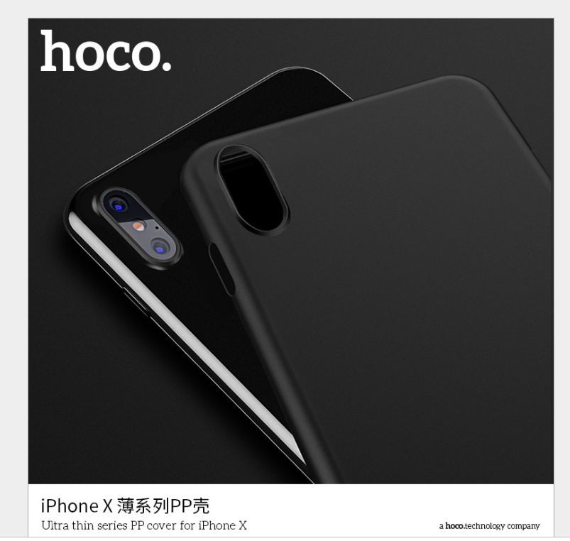 Case iPhone  Ho ho mỏng series Apple iPhone vỏ điện thoại pp X đầy khinh bạc chống trơn nhỉ bảo vệ b